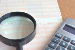 銀行に好かれるシンプルな資金繰り表の書き方